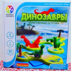 Головоломка Bondibon Динозавры Острова